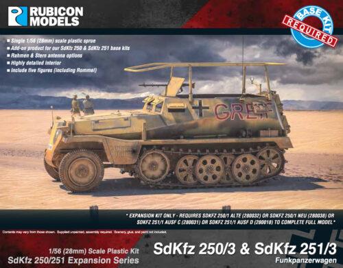 280039 SdKfz 250-251-3