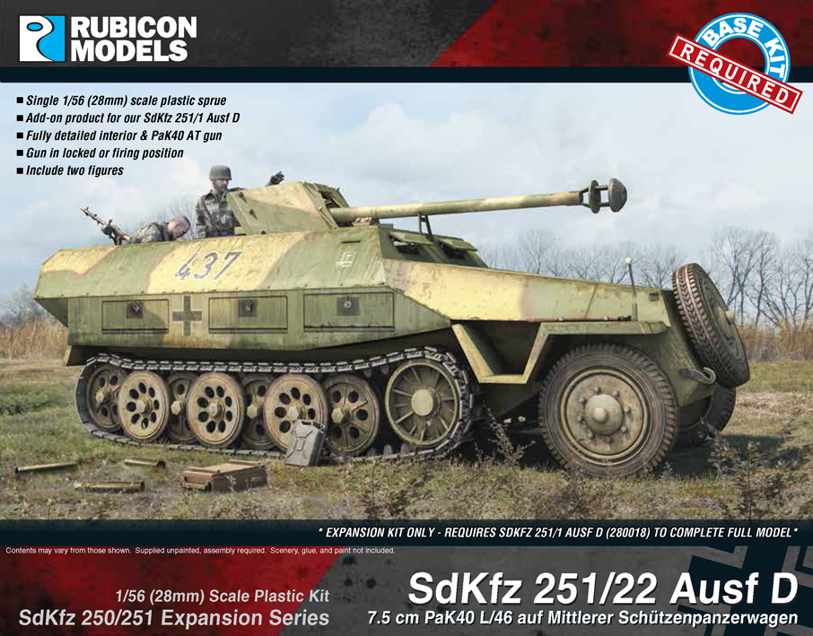 280041 – SdKfz 251/22 Ausf D (upgrade kit)