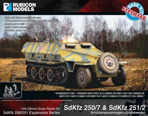 280043 SdKfz 250-7 & 251-2 Mortar