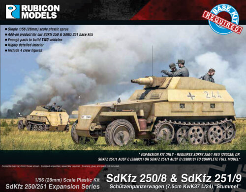 280044 DdKfz 250-8 & 251-9 Stummel