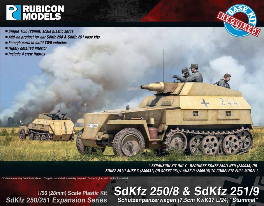 280044 – SdKfz 250/8 & 251/9 (upgrade kit)