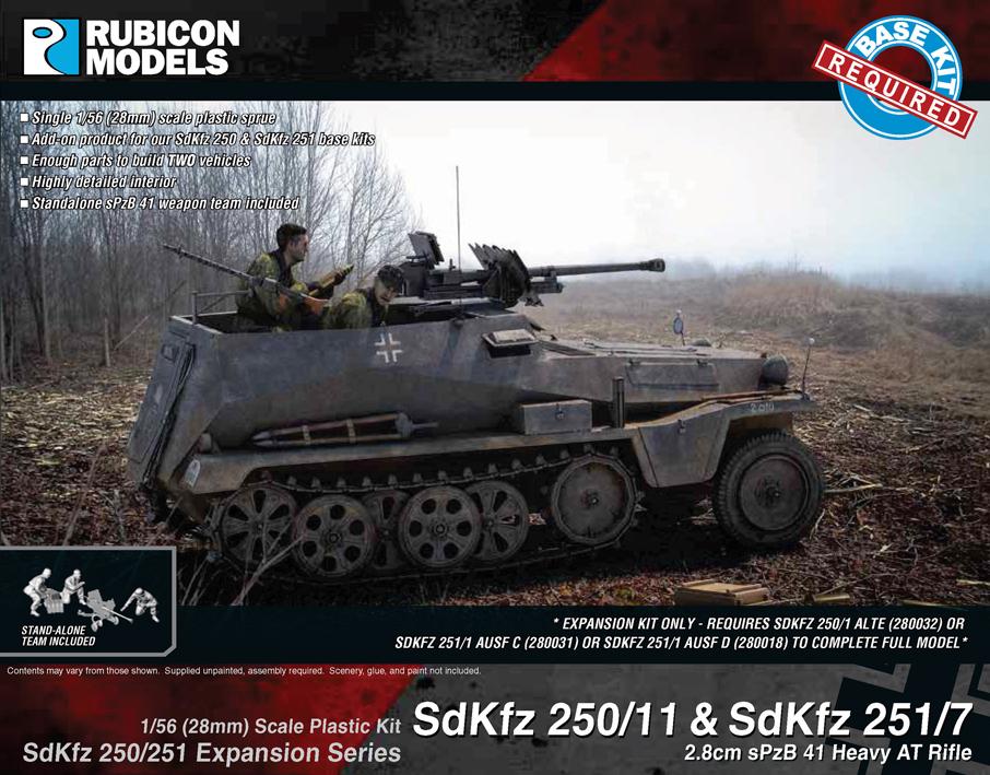 280045 – SdKfz 250/11 & 251/7 (upgrade kit)