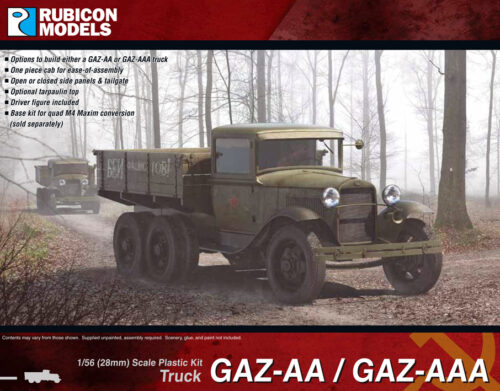 55mm_280063_GAZ_AA_AAAr1