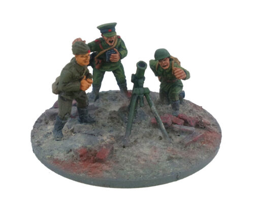 sov006_mortar